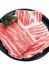 豚ばらスライス 198円(税抜)