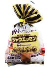 シャウエッセン 297円(税抜)