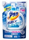 アタック抗菌EXスーパークリアジェルつめかえ用 178円(税抜)