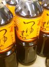 にんべんつゆの素 298円(税抜)