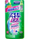 ワイドハイターEXパワー詰替(480ml) 168円(税抜)