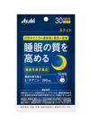 ネナイト30日分 1,780円(税抜)