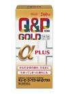 Q&Pゴールドαプラス 200ポイントプレゼント