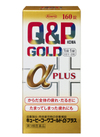 Q&Pゴールドαプラス 3,124円(税抜)