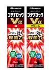 ブテナロックVα 1,980円(税抜)