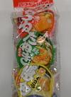 マルちゃん まめバラエティー4食入 198円(税抜)