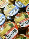 マルちゃん麺づくり 92円(税抜)