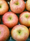 サンふじリンゴ 92円(税抜)