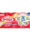 Newヤクルト10本パック 298円(税抜)
