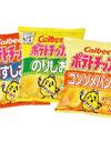 ポテトチップス・うすしお味 のりしお コンソメパンチ 58円(税抜)