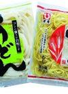 うどん・焼きそば 28円(税抜)
