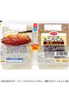 ところてん 黒酢たれ 68円(税抜)