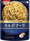 オーマイ カルボナーラ 99円(税抜)