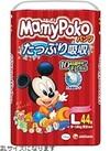 マミ-ポコパンツ 739円(税抜)