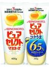 ピュアセレクト・マヨネーズ・コクうま65%カロリーカット 158円(税抜)
