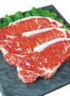 牛サーロインステーキ用(国産) 698円(税抜)