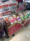 チャプチェ 各種 550円(税抜)