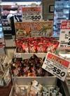 鍋スープ各種 550円(税抜)