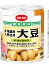大豆ドライパック缶 88円(税抜)
