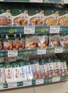 からだシフト牛丼 250円(税抜)