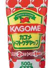カゴメトマトケチャップ 148円(税抜)