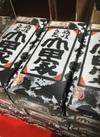 山田屋のうどん 1,000円(税抜)