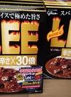 レトルトカレー 220円(税抜)