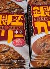 レトルトカレー 178円(税抜)