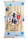 熟成素麺 148円(税抜)