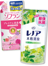 香りとデオドラントのソフラン・レノア本格消臭詰替 148円(税抜)