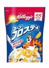 コーンフロスティ 198円(税抜)