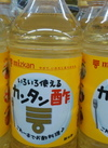 かんたん酢(500ml) 268円(税抜)