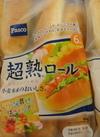 超熟ロール 108円(税抜)