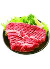牛肉かたロース・ワンポンドステーキ用 248円(税抜)
