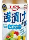 浅漬けの素 118円(税抜)
