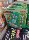 丸美屋混ぜ込みわかめ 92円(税抜)