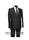 スーツ上下 1,000円(税抜)