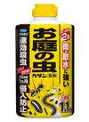 お庭の虫カダン粉剤 1.1kg 780円