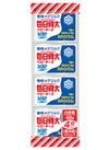 ベビーチーズ(プレーン・毎日骨太) 68円(税抜)