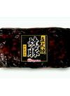 直火焼焼豚 398円(税抜)