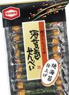 海苔巻せんべい 88円(税抜)