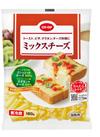 ミックスチーズ 268円(税抜)