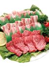焼肉セット(和牛・豚肉・鶏肉) 1,380円(税抜)