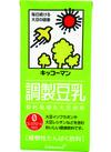 調製豆乳・おいしい無調整豆乳・豆乳飲料  各種 158円(税抜)