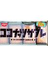 ココナッツサブレ  各種 68円(税抜)
