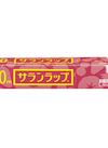 サランラップミニ 228円(税抜)