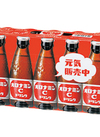 オロナミンC 556円(税抜)