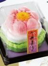 花冠 277円(税抜)