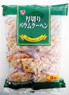 厚切りバウムクーヘン 各種 268円(税抜)
