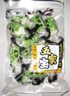 巻 五家宝 178円(税抜)